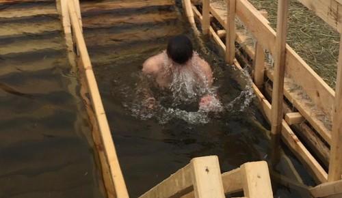 Крещенские купания: где в Теплом Стане можно будет окунуться в купель