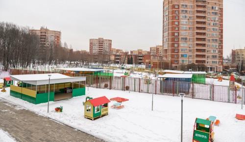 Собянин рассказал о развитии Куркино в рамках программы «Мой район»