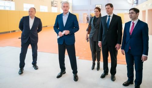 Собянин проинспектировал ход реализации программы «Мой район» в Куркине