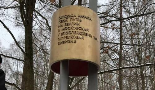 Ко Дню Победы в Теплом Стане отремонтируют памятники воинской славы