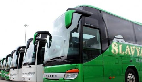 В начале марта с автостанции «Теплый Стан» отправятся два дополнительных автобуса в Молдавию