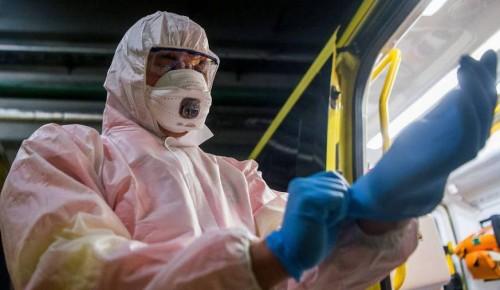 В Москве подтвердили новые случаи заболевания коронавирусом