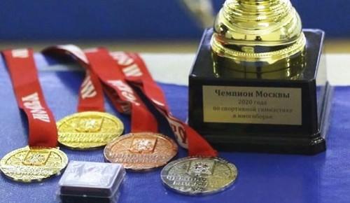 На городском турнире гимнасты «Самбо-70» завоевали 9 наград