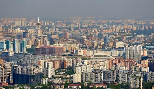 В Москве создан Оперативный штаб по экономическим вопросам