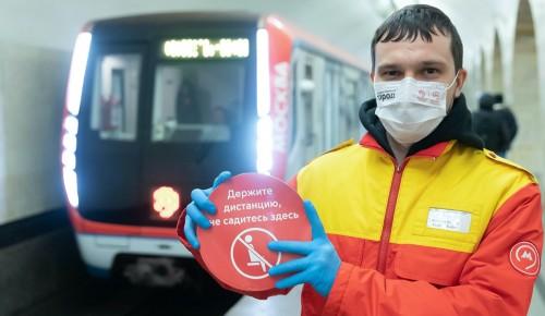 На станциях метро «Теплый Стан», «Коньково» и «Тропарево» начали наносить специальную разметку