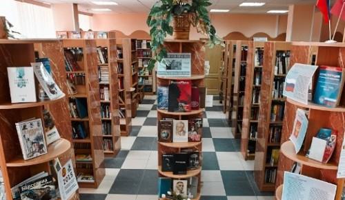 Библиотеки Теплого Стана уходят на карантин