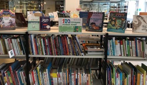 Сказкотерапия и поэтический вечер: что библиотека «Проспект» приготовила для своих читателей в марте