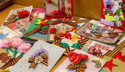 Жители Теплого Стана могут оправить открытки ветеранам