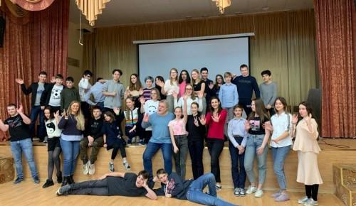 Школьники ЮЗАО осваивают актерское мастерство