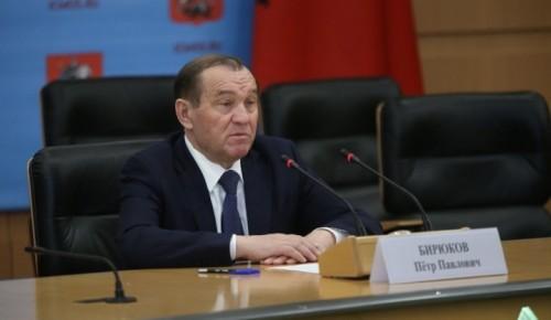 Бирюков: Строящуюся в ТиНАО больницу оперативно подключат к коммуникациям