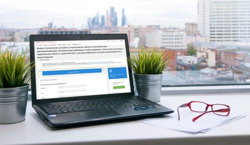 Через портал mos.ru можно связаться с медиками