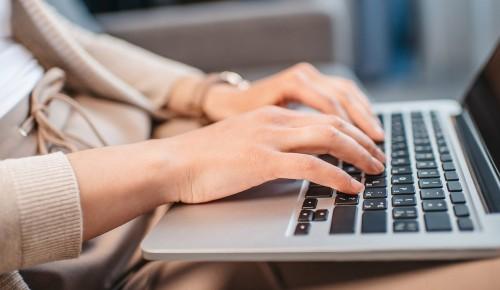 Сергунина: Образовательные программы для бизнеса переводятся в онлайн