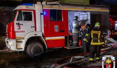 В квартире на ул Академика Варги произошел пожар