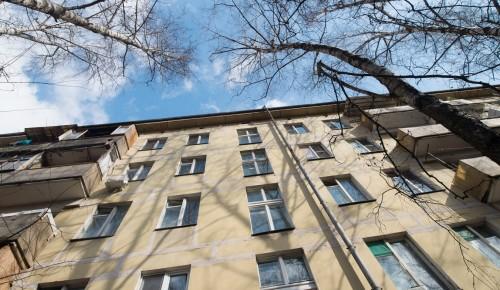 Взносы за капремонт будут отменены в Москве до 1 июня – Собянин