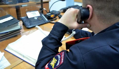 В вестибюле станции метро «Теплый Стан» у москвича украли телефон