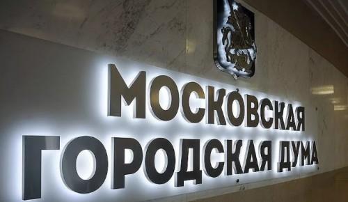 Мосгордума утвердила штрафы за нарушение режима самоизоляции