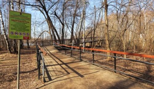 В зоне отдыха «Тропарево» отменены все спортивные и досуговые мероприятия