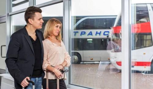 С автостанции «Теплый Стан» отправятся два дополнительных автобуса в Беларусь