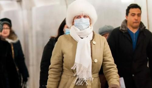 В Москве ввели новые ограничения в связи с коронавирусом