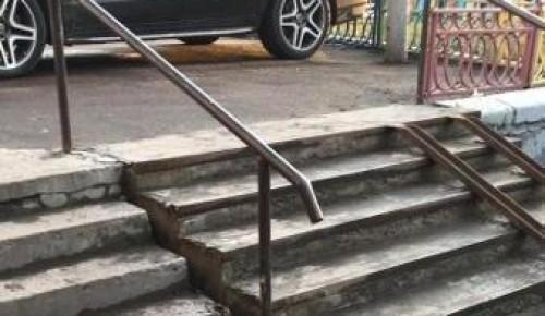 Уличную лестницу на ул. Теплый Стан привели в порядок