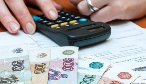 Бизнес столицы получит отсрочки по налогам и арендной плате