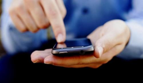 Для инфицированных COVID-19 москвичей создадут мобильное приложение