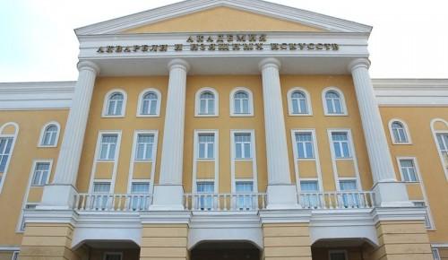 Музейно-выставочный комплекс Академии акварели закрывается из-за коронавируса