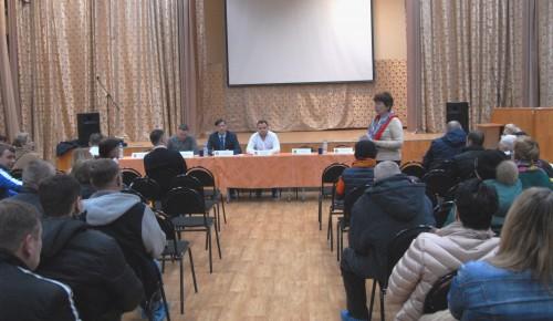Запланированная на 18 марта встреча главы управы Теплого Стана с жителями района отменяется