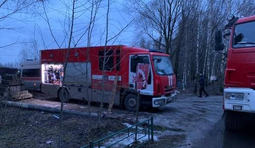 В Москве устраняют последствия слива керосина от объекта Минобороны