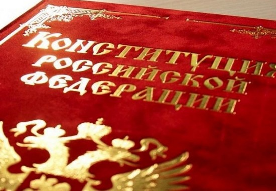 Москвичи поддержали интернет-голосование за поправки к Конституции