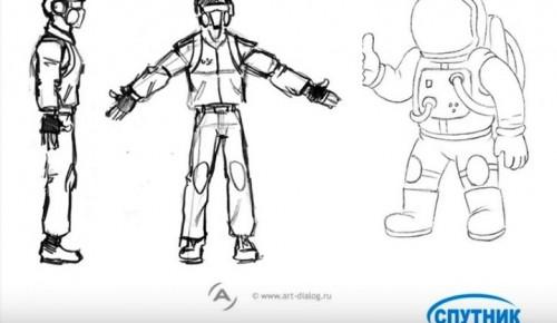 «Спутник» приглашает на онлайн-урок по рисованию