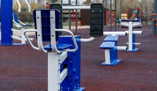 В Теплом Стане построят спортплощадки нового формата