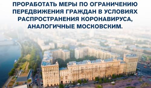 Еще в 35 регионах России ввели обязательной режим изоляции