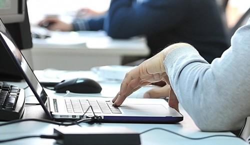 Более 15 тыс человек пользуются нетворкингом «Цифрового делового пространства»