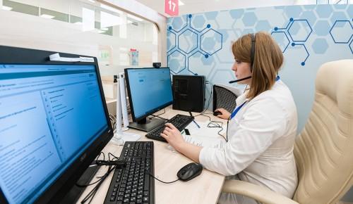 Врачи Центра телемедицины работают с больными COVID-19 круглосуточно