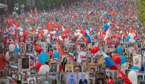 Жители Теплого Стана смогут принять участие в акции «Бессмертный полк» в онлайн-формате