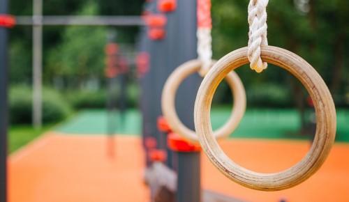 Горожанам запретили заниматься спортом во дворе