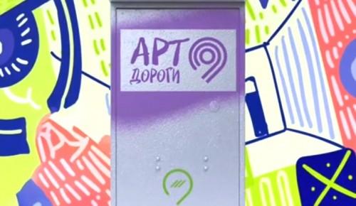 Жителям Теплого Стана предлагают расписать светофорные шкафы