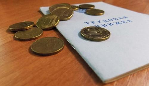 В Москве более 40 тыс безработных горожан получают повышенное пособие