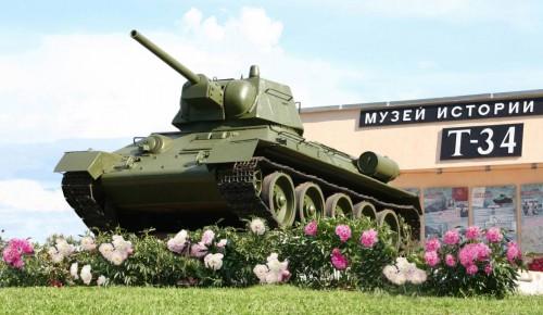 Сергунина рассказала об акции «Ночь в музее» в честь 75-летия Победы