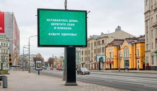 Собянин рассказал о продлении цифровых пропусков на проезд по Москве