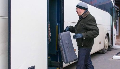 Завтра с автостанции «Теплый Стан» открывается новый междугородний рейс