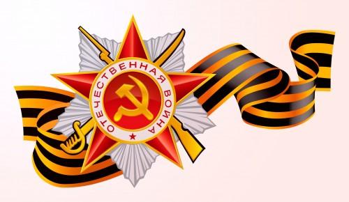 Радиолюбители центра «Исток» получили дипломы «Победа-75»