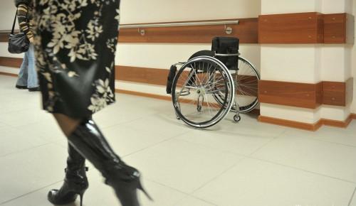 Главконтроль отменил штраф москвичке-инвалиду