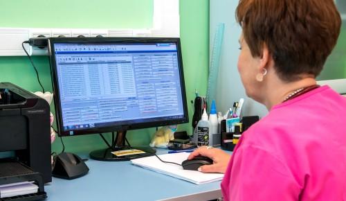 Результаты анализов на COVID-19 стали доступны в электронной медкарте