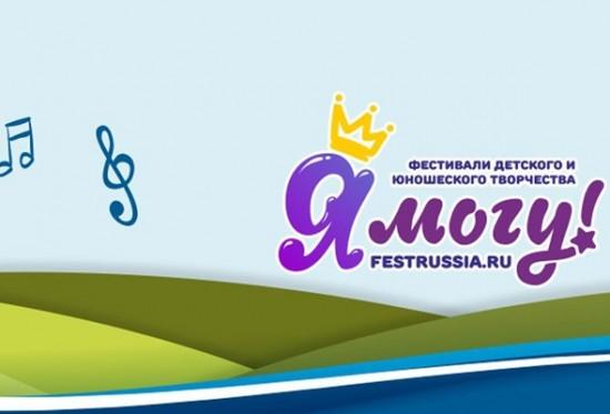 Три спектакля «Галёрки» стали лауреатами всероссийского конкурса