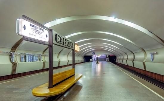 Вестибюли станций метро «Коньково» и «Тропарево» временно закрыли