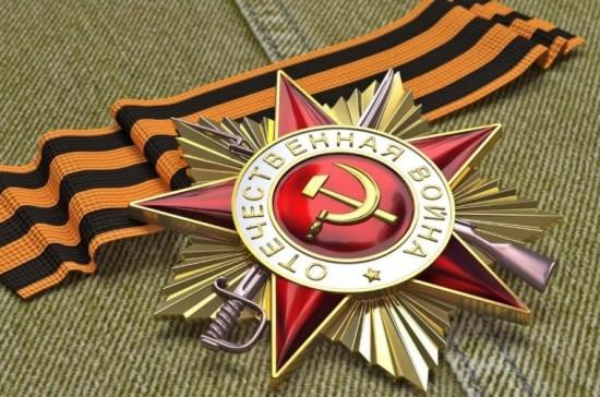 Воспитанники центра «Исток» проведут онлайн-концерт в честь 75-летия Великой Победы