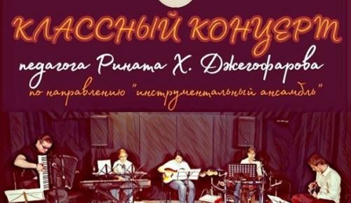 «Галёрка» приглашает на «Классный концерт»