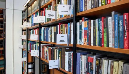 Библиотеки нашего района проводят образовательные и развлекательные онлайн-мероприятия